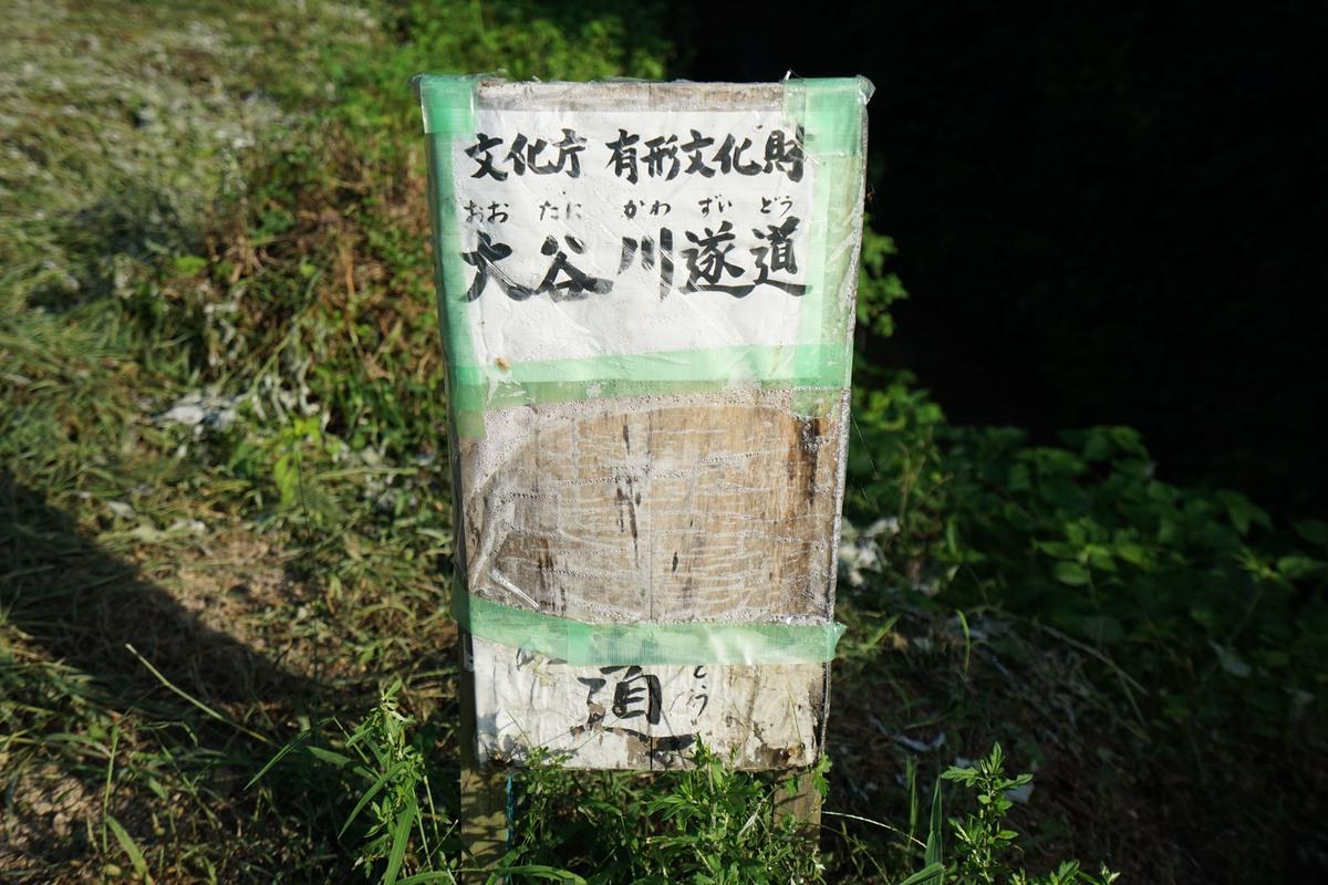 f:id:tamura38:20180902165253j:plain