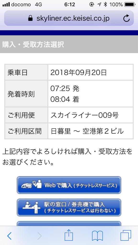 f:id:tamura38:20181023141424p:plain