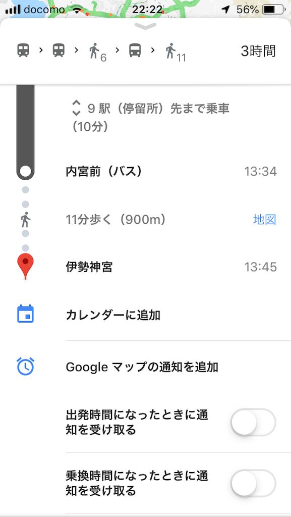 f:id:tamura38:20190131222731p:image
