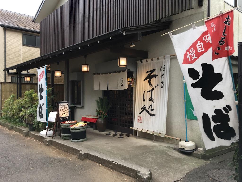 f:id:tamura38:20190201000331j:image