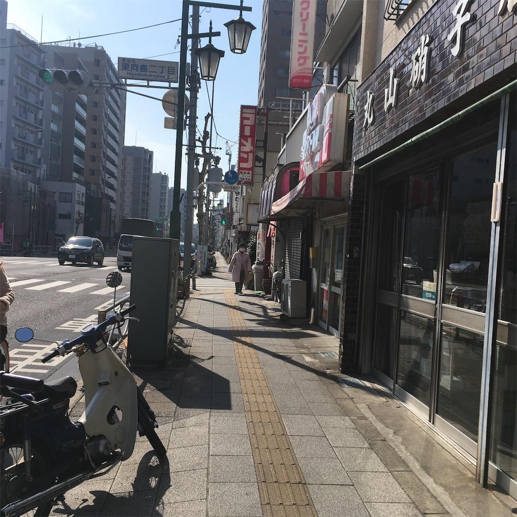 f:id:tamura38:20190219233802j:image