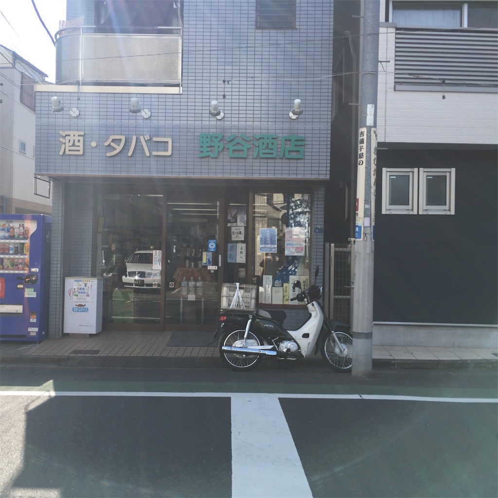 f:id:tamura38:20190219233819j:image