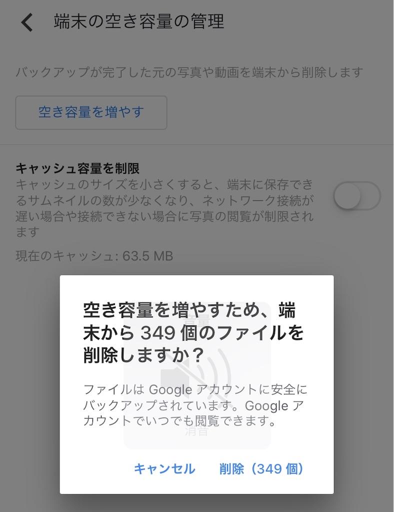 f:id:tamura38:20190426180238j:image