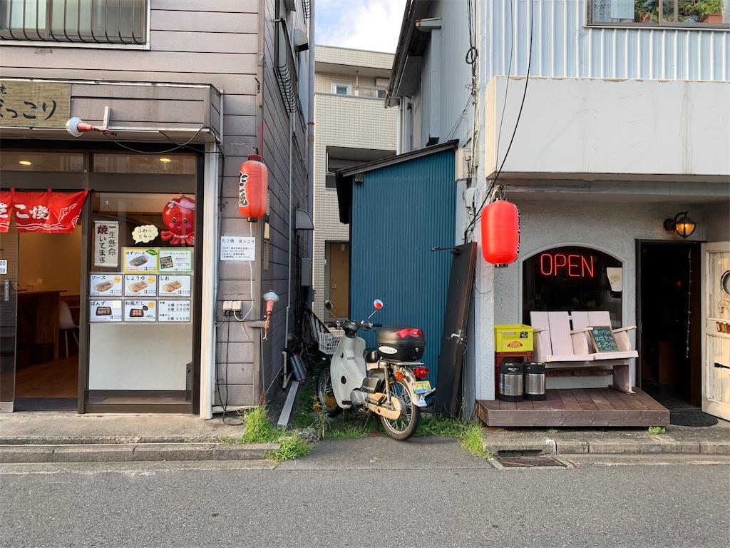 f:id:tamura38:20190829215042j:image