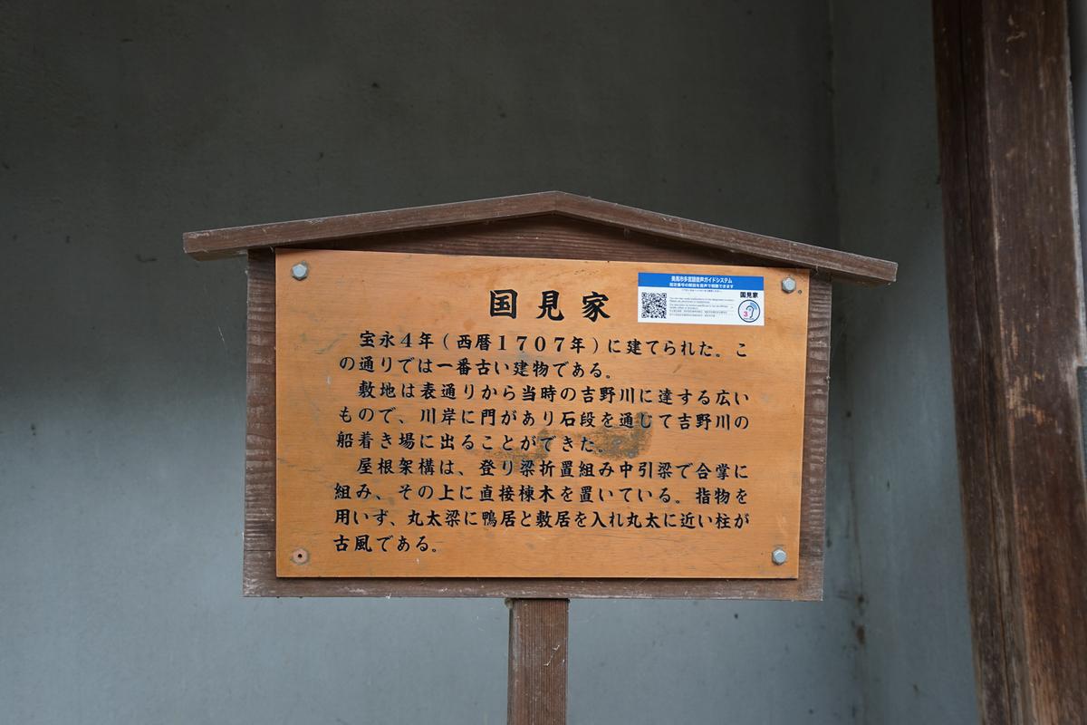 f:id:tamura38:20191021114704j:plain