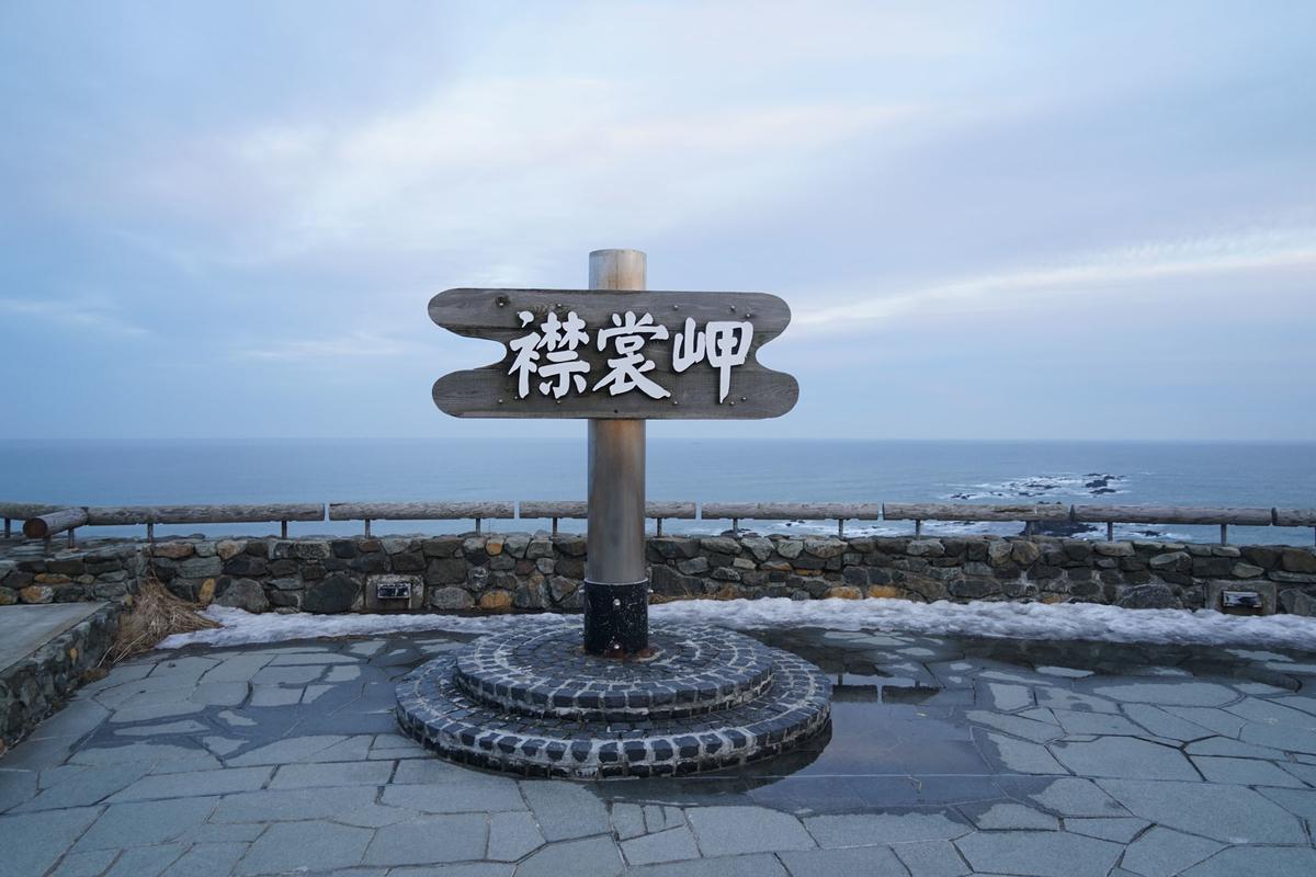 f:id:tamura38:20200123162133j:plain