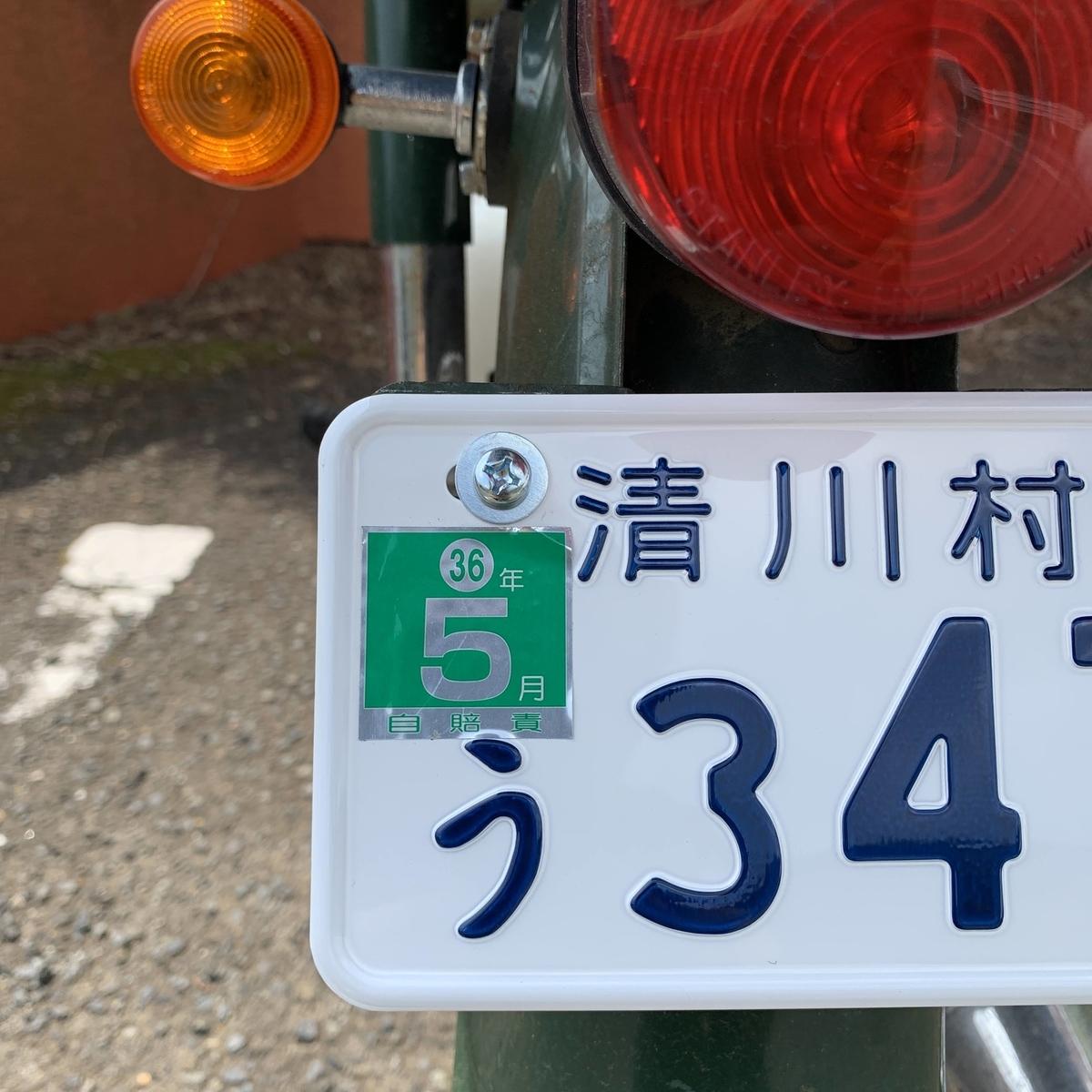 f:id:tamura38:20200416122403j:plain