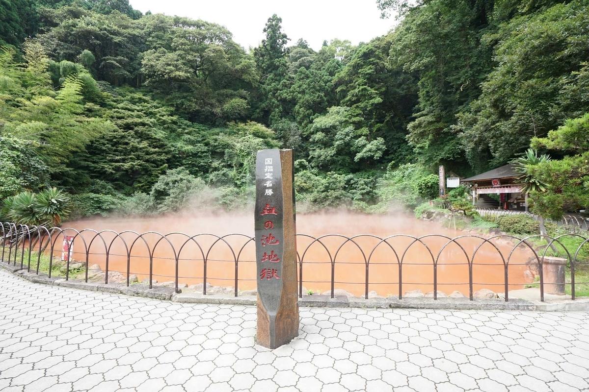 f:id:tamura38:20200728103934j:plain