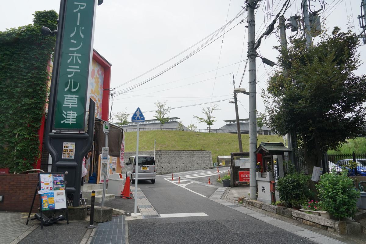 f:id:tamura38:20200808105247j:plain