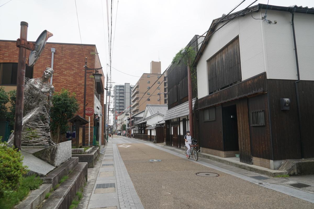 f:id:tamura38:20200808111523j:plain