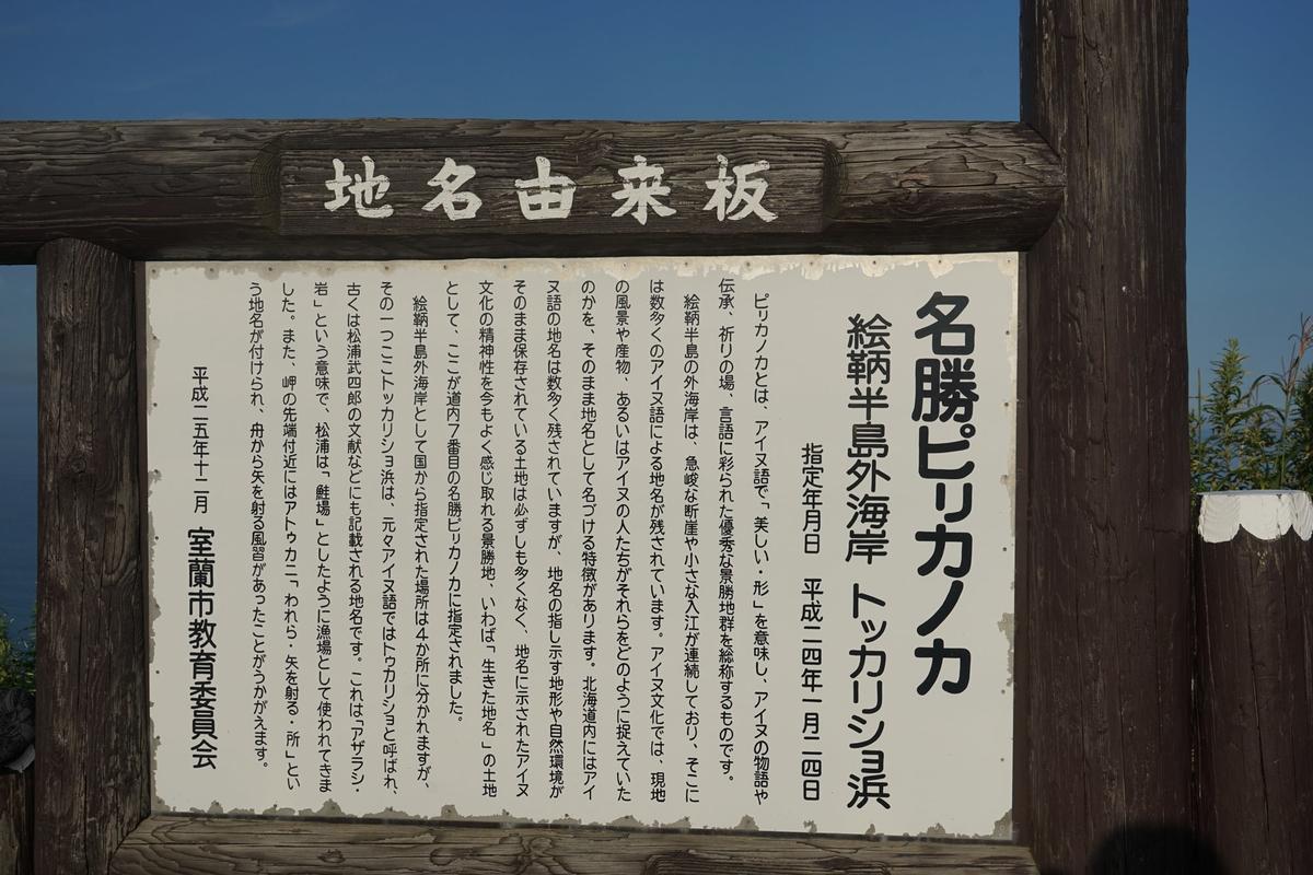f:id:tamura38:20200816165744j:plain