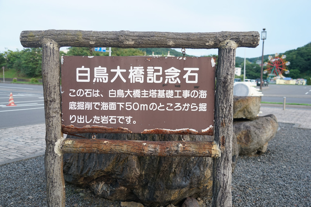 f:id:tamura38:20200816181350j:plain