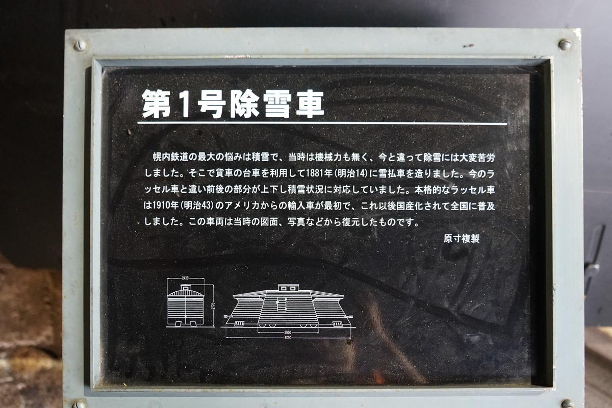 f:id:tamura38:20200820125033j:plain