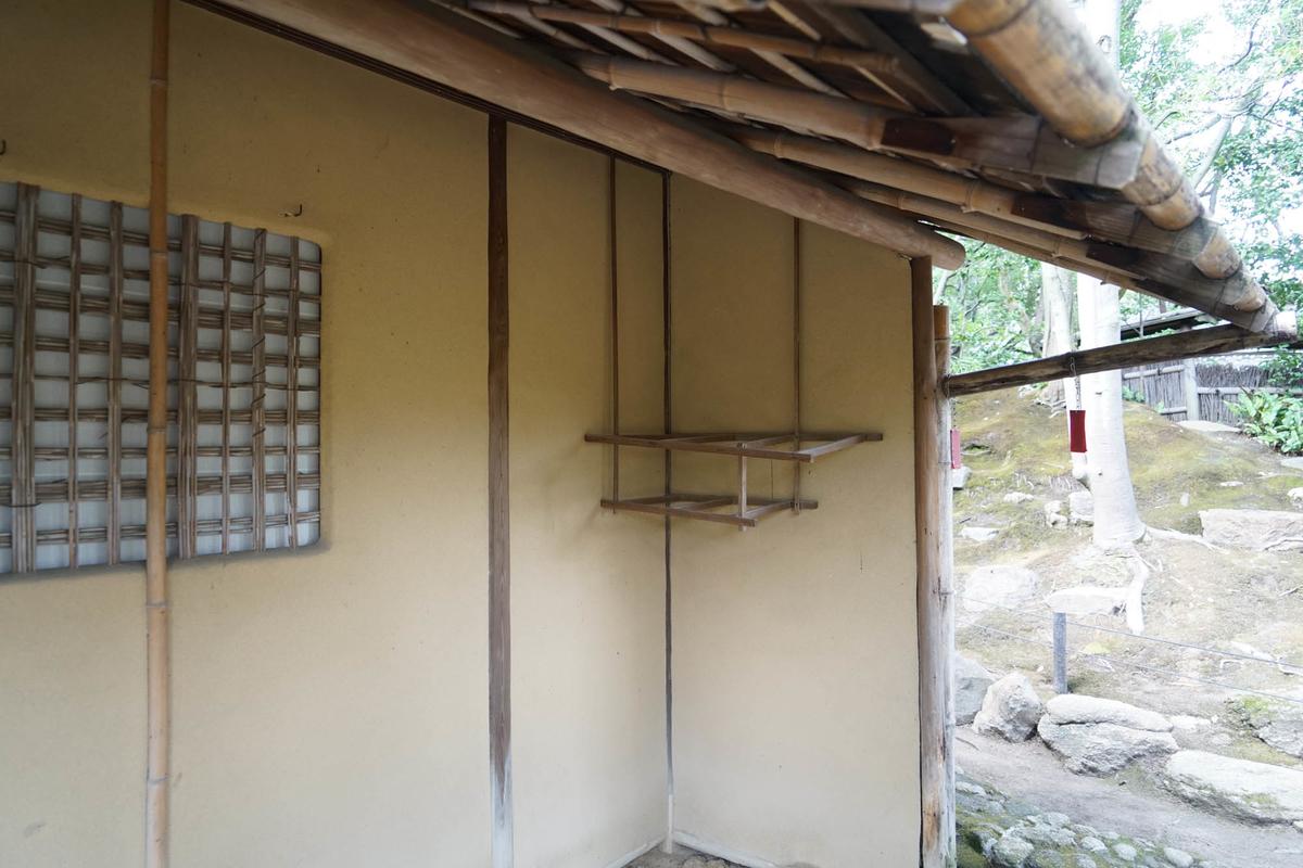 f:id:tamura38:20200926141808j:plain