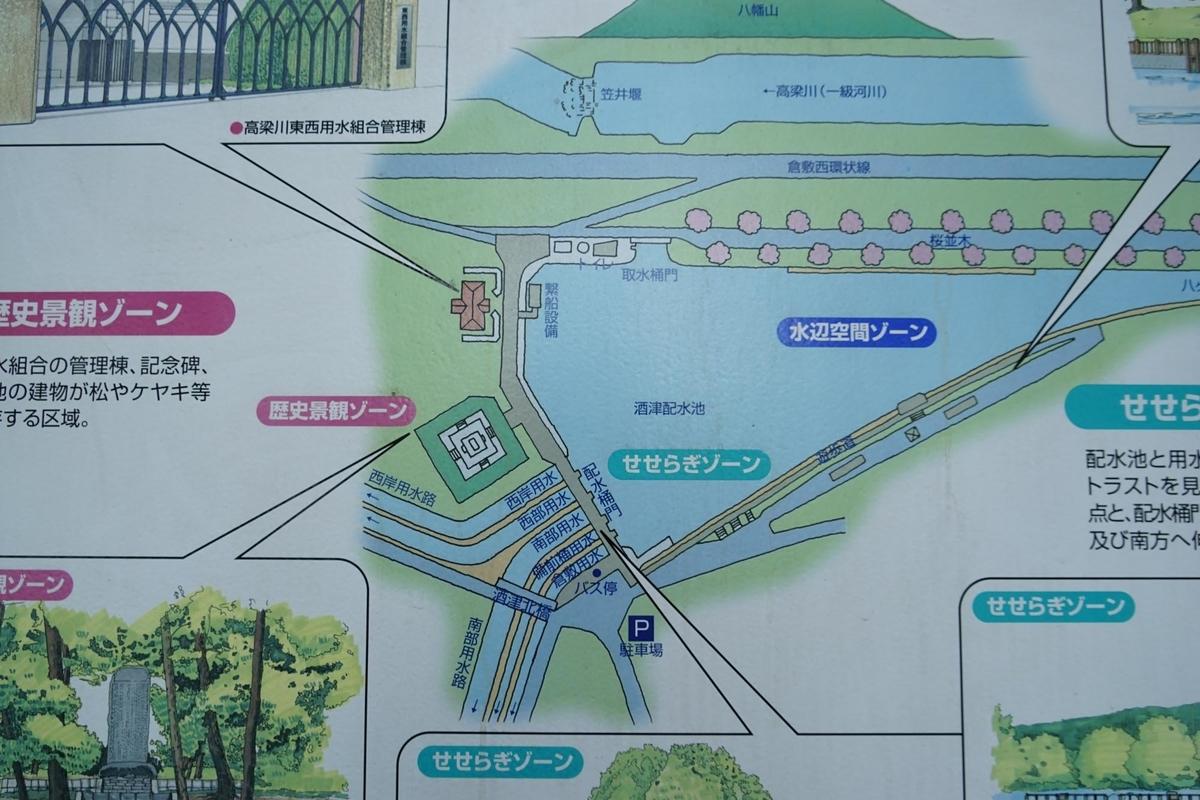 f:id:tamura38:20200926163603j:plain