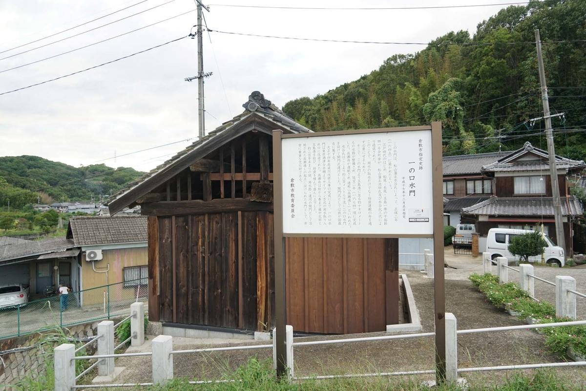 f:id:tamura38:20200926170226j:plain