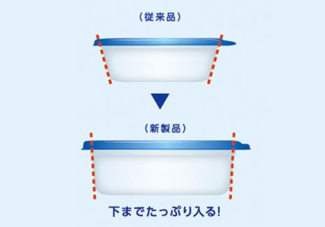 f:id:tamura38:20201001164950j:plain