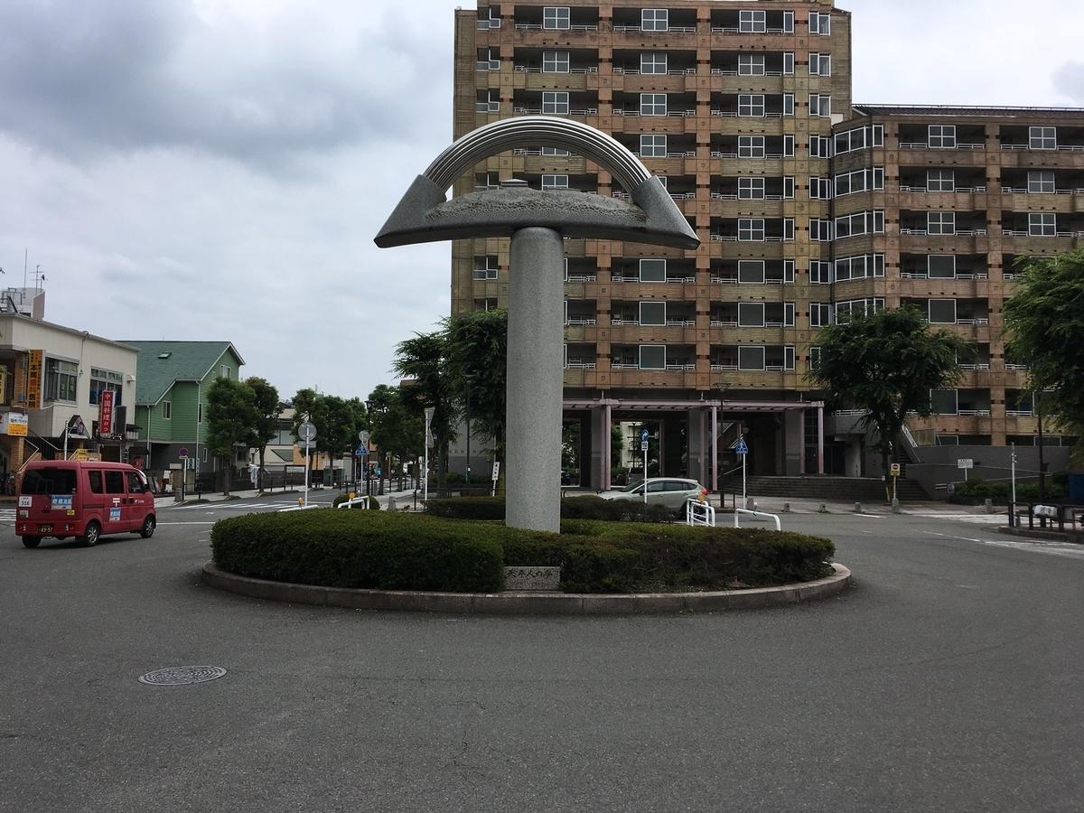 f:id:tamura38:20210206003539j:plain
