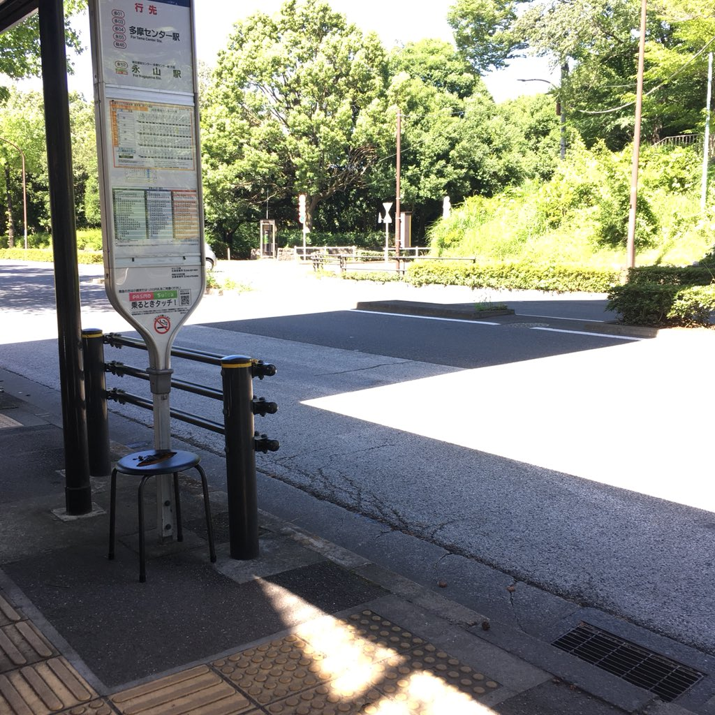 f:id:tamura38:20210304200230j:plain