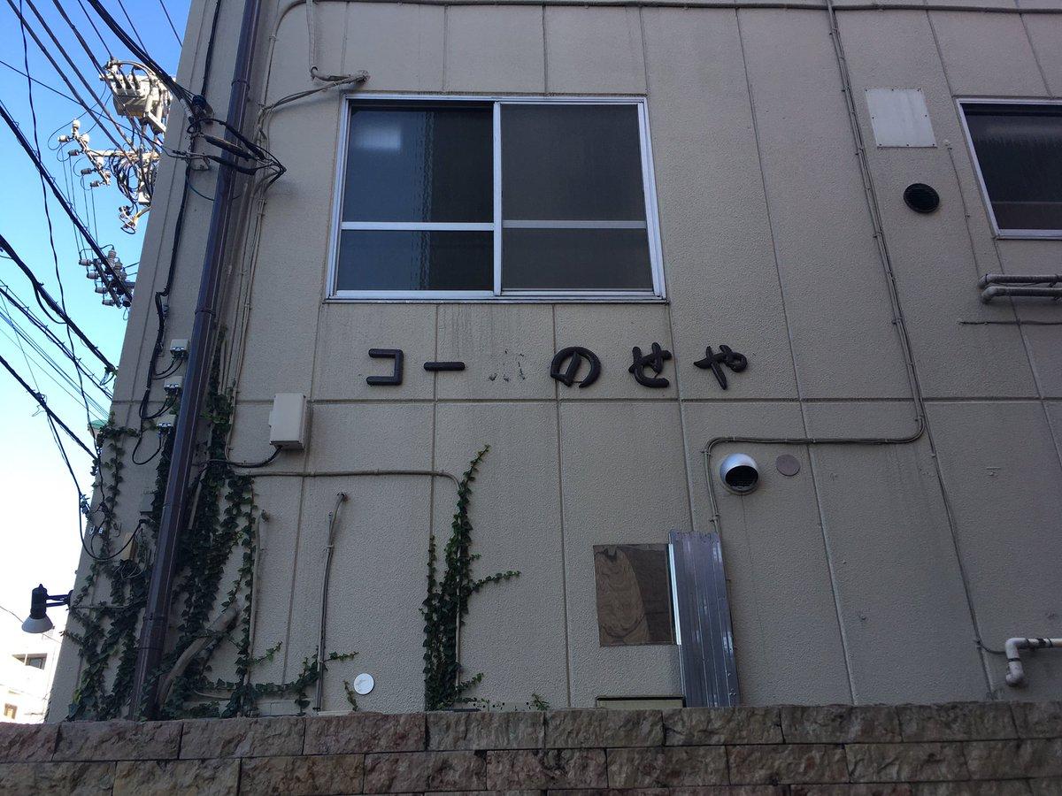 f:id:tamura38:20210304200804j:plain