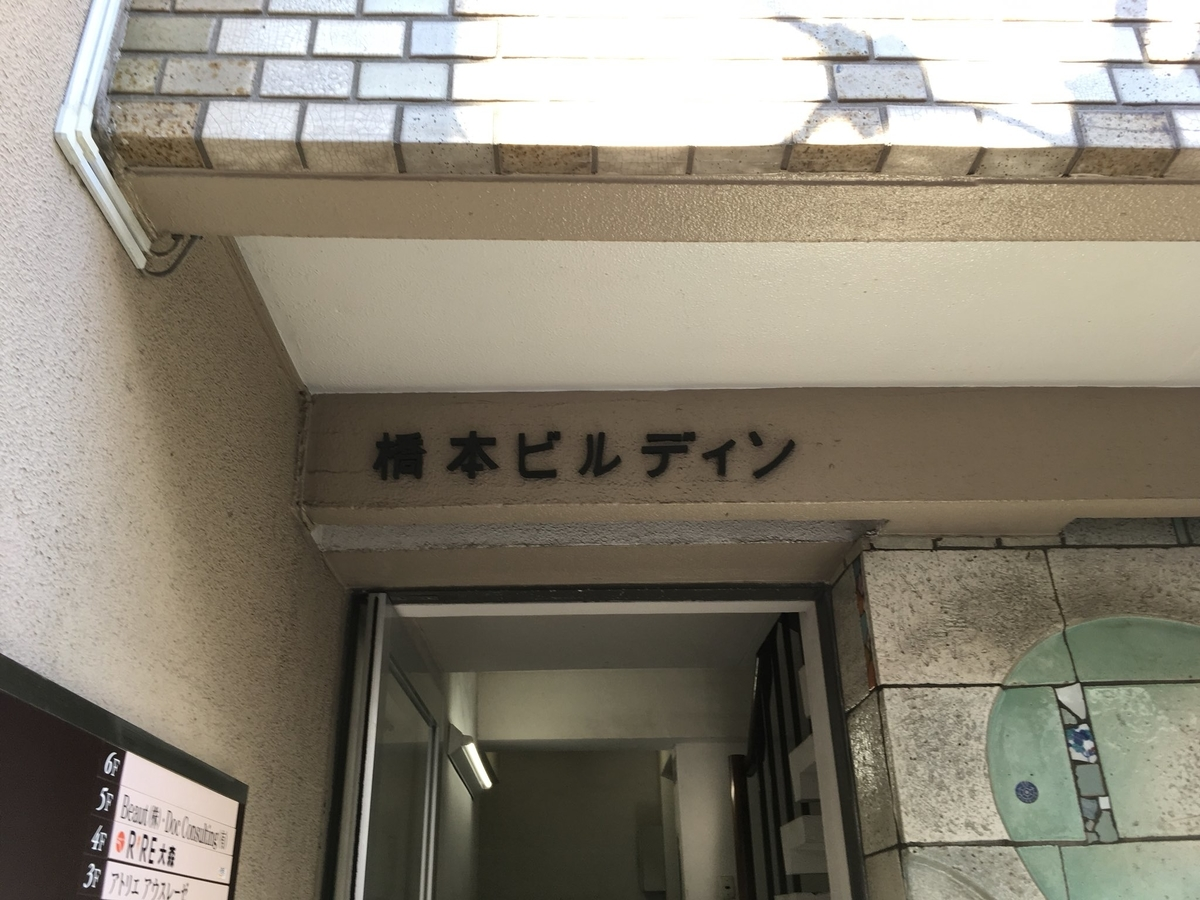 f:id:tamura38:20210304200808j:plain