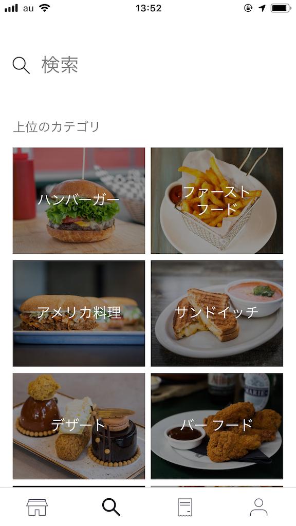 f:id:tamura_ka:20190407231847p:image