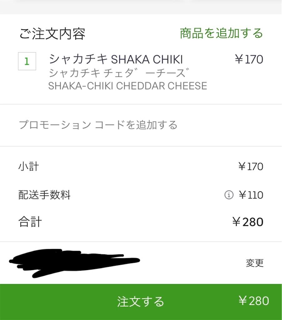 f:id:tamura_ka:20190407232027j:image