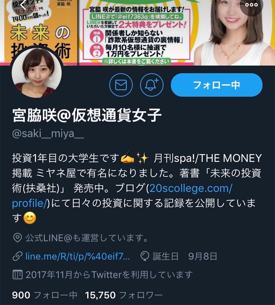 f:id:tamura_ka:20190430233326j:image
