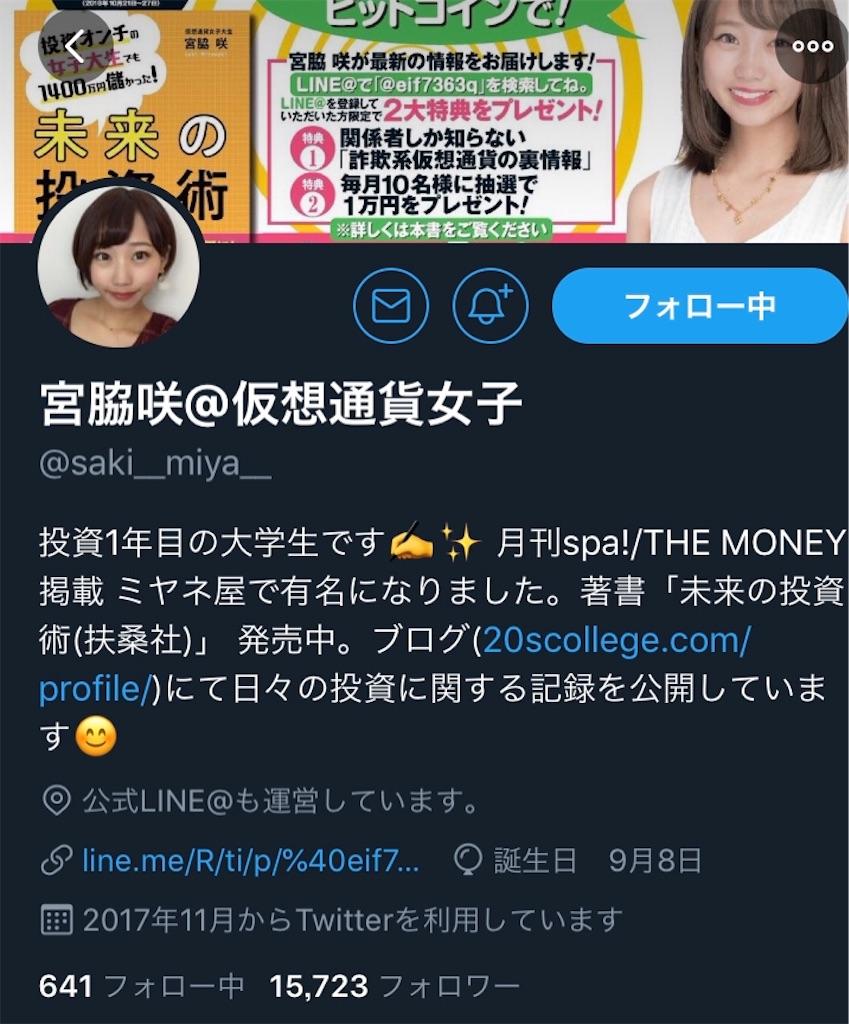 f:id:tamura_ka:20190531000647j:image