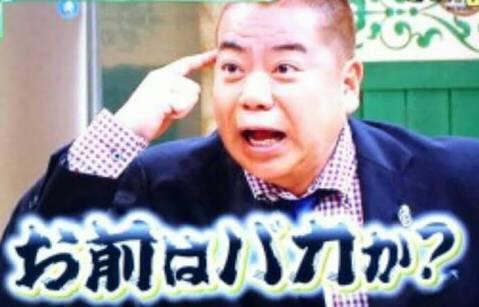 f:id:tamura_ka:20190605004617j:plain