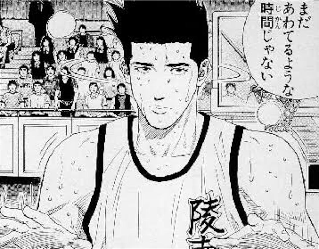 f:id:tamura_ka:20190702011850j:image