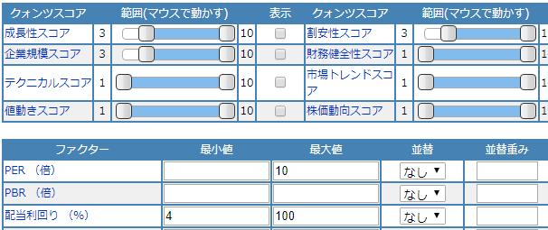 f:id:tamura_ka:20190823121136p:plain
