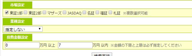 f:id:tamura_ka:20190823121847p:plain
