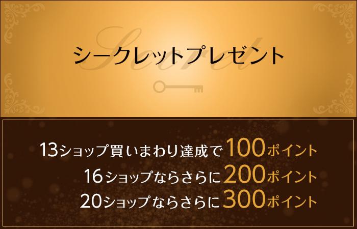f:id:tamura_ka:20201029200040j:plain