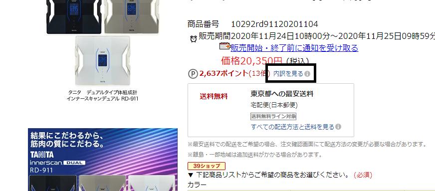f:id:tamura_ka:20201130162749p:plain