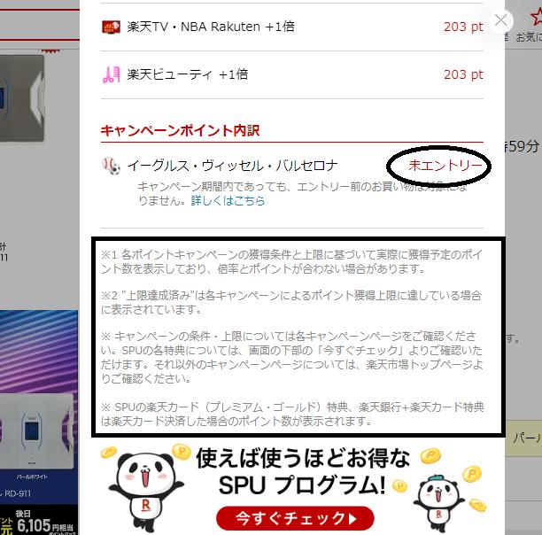 f:id:tamura_ka:20201130162821p:plain