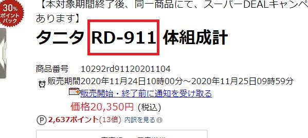 f:id:tamura_ka:20201130164859p:plain