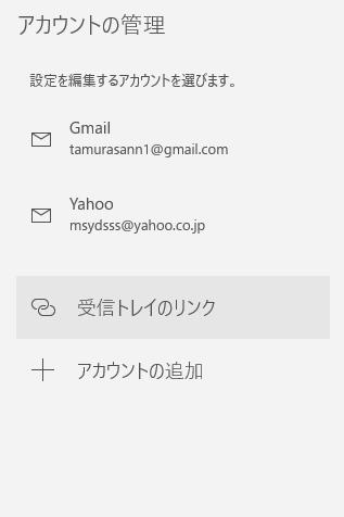 f:id:tamurasann:20190329221859p:plain