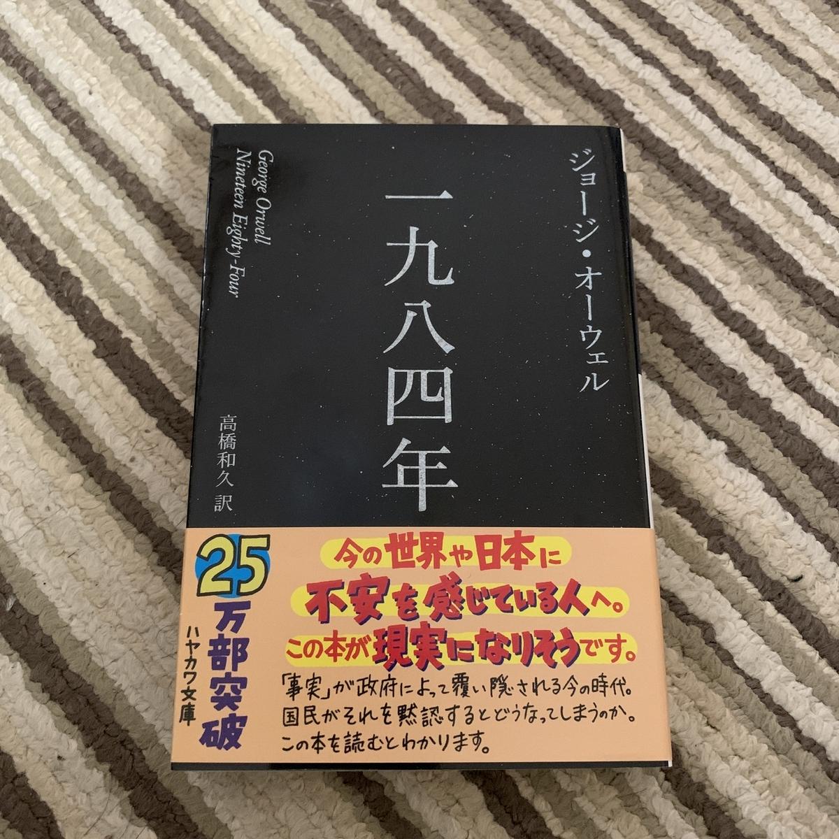 f:id:tamuratoshiyuki:20200114153849j:plain