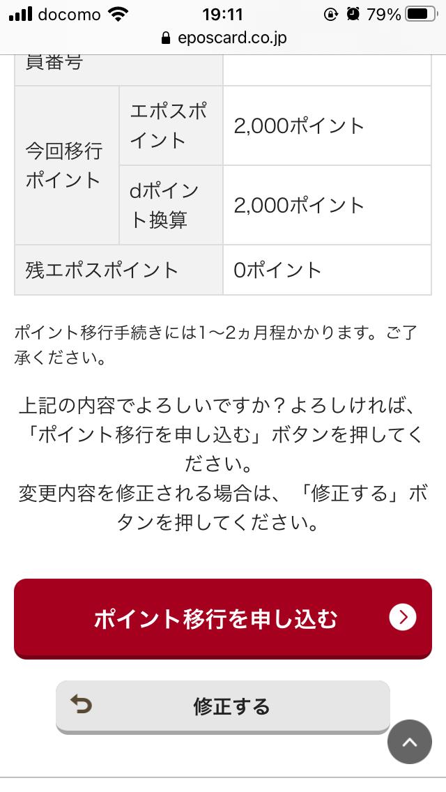 f:id:tamusanfarm:20210416114313p:plain