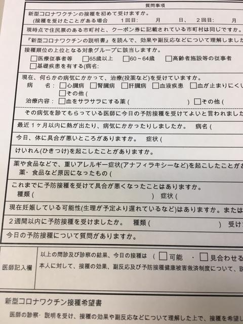 f:id:tamusanfarm:20210417163747j:plain