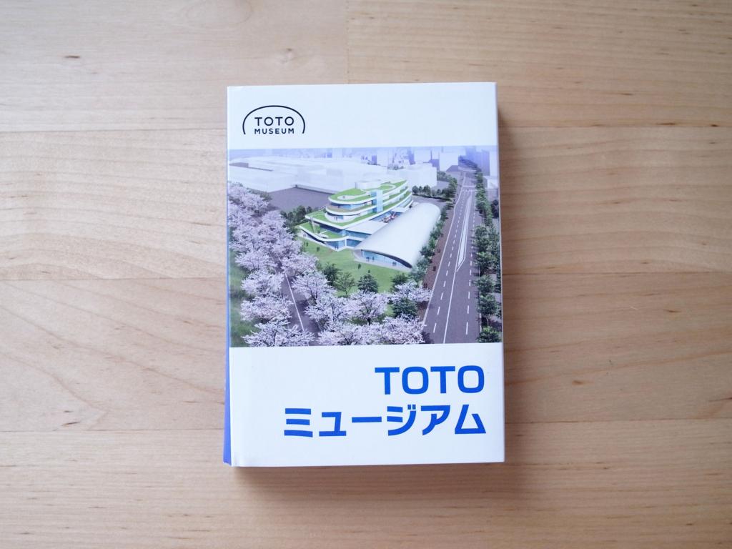 f:id:tamushou:20160823002157j:plain
