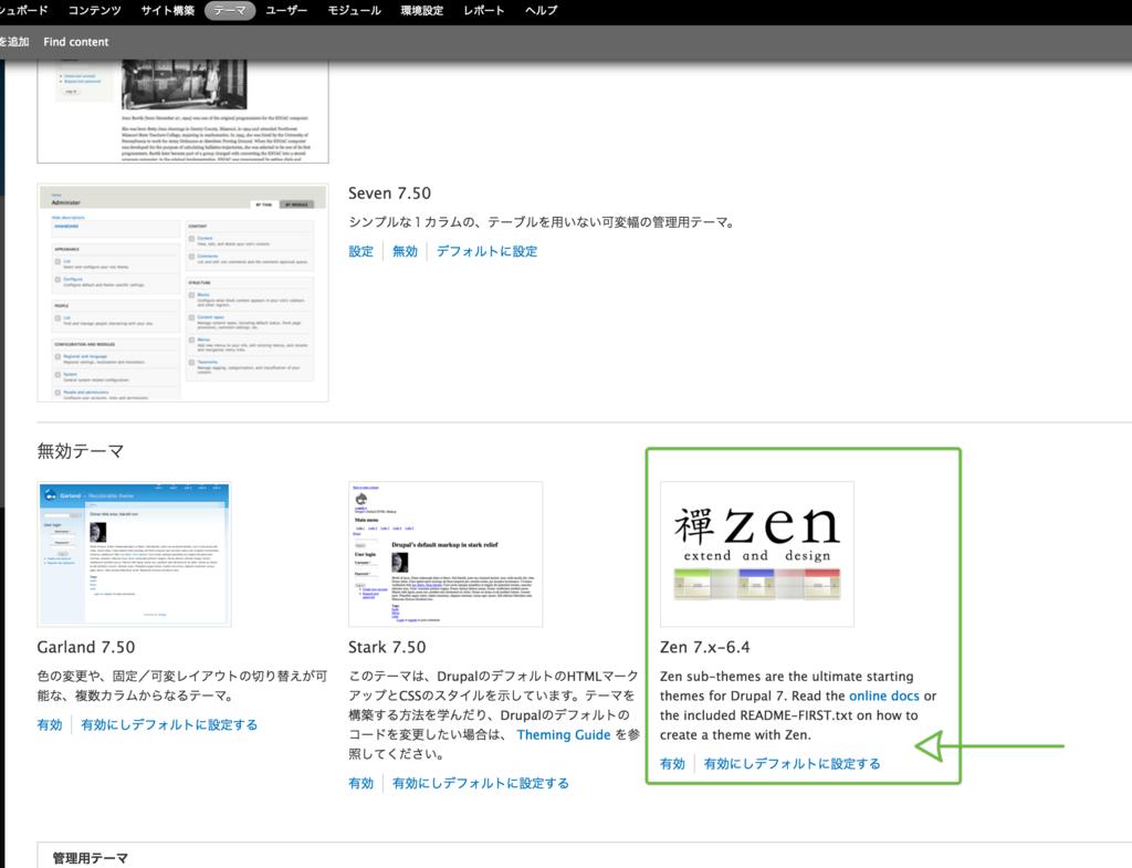 f:id:tamushou:20160825135848p:plain