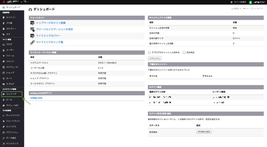 f:id:tamushou:20160923160102p:plain