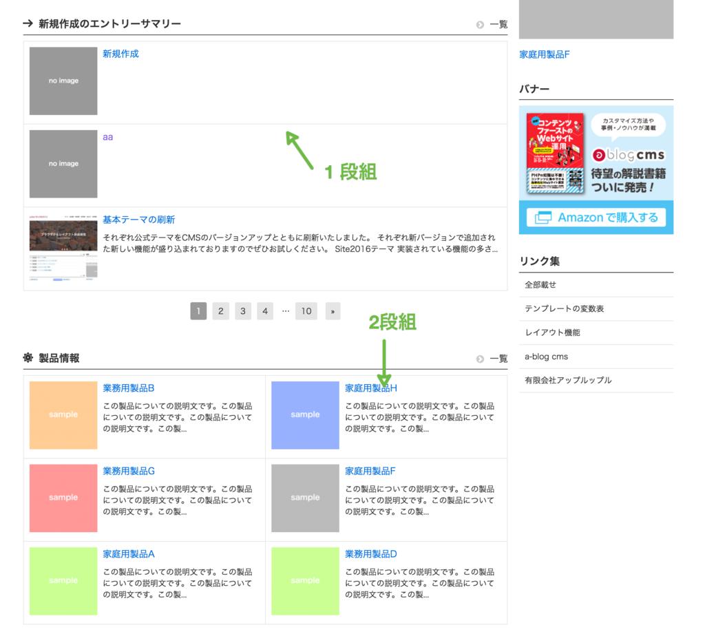 f:id:tamushou:20161101224924p:plain