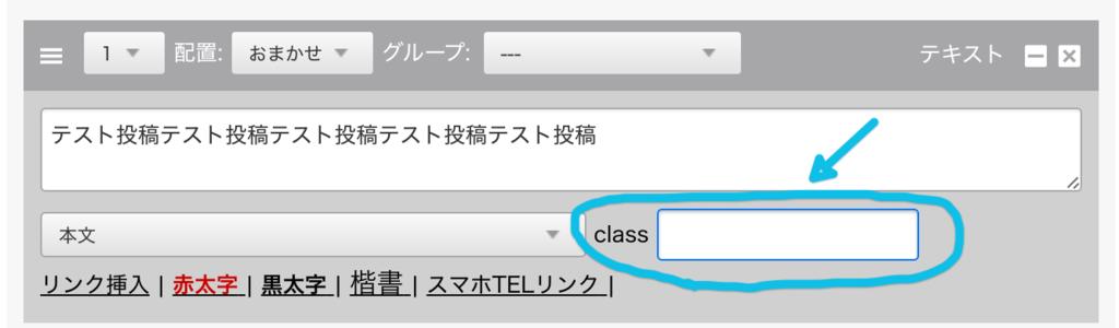 f:id:tamushou:20161130010657p:plain