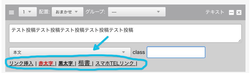 f:id:tamushou:20161130010830p:plain