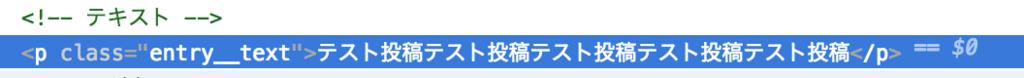 f:id:tamushou:20161130013000p:plain