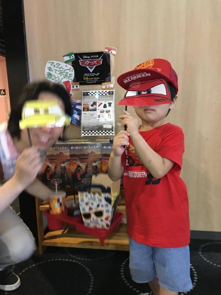 f:id:tamushou:20170717225220j:plain