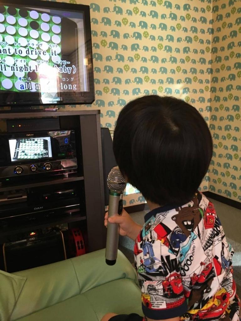 f:id:tamushou:20170717225618j:plain